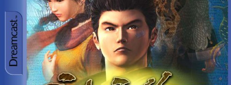 Shenmue HD and Shenmue II HD Heading for XBLA ?