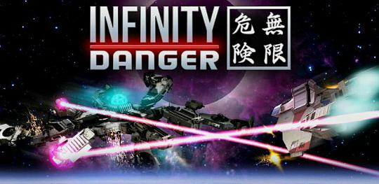 infinity-danger