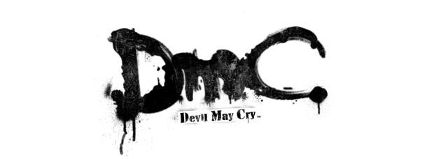 DMC-Logo-Header