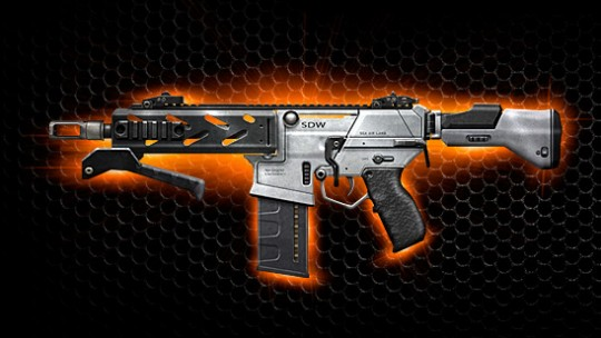 peacekeeper-smg-dlc-weapon-bo2
