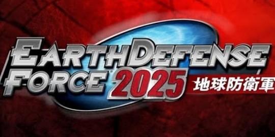 edf 2025