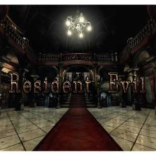 Resident Evil Xbox One Feature Image